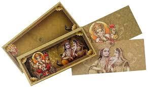 Hindu Wedding Cards Online Free Wedding Card With Multiple God