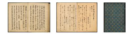 waka manuscripts ese culture through rare books keio  fig 2 kokinwakashu click to take a closer look
