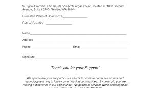 Sample Donation Form Tax Donation Receipt Template Luxury Charitable Form Elegant