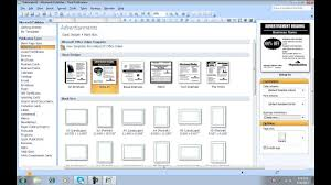 Lesson 01 Introduction Microsoft Publisher 2007 Sahalsoftware