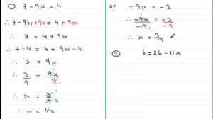 how to solve a linear equation 2 exercise examsolutions maths revision