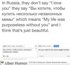 Russian Love Quotes Impressive Love In Russian Funny Pictures Quotes Pics Photos Images