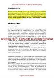 illegal ing music essay edu essay illegally ing music essay 1254266