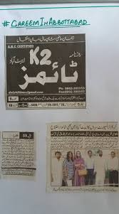 member news detail tech valley. Launch Of Careem In Abbottabad Is Making Headlines Print Media! Member News Detail Tech Valley