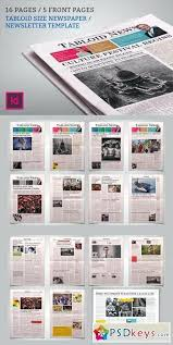 Newspaper Template For Photoshop Template Newsletter Newspaper Template Photoshop Vintage Newspaper