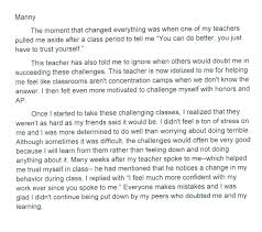 essay about teacher okl mindsprout co essay about teacher