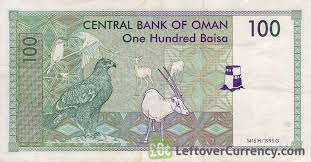 Currency Exchange Check Cashing Fees Chart Oman 100 Baisa Banknote Type 1995