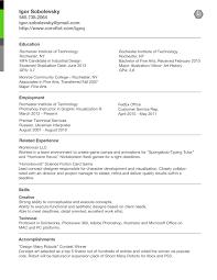 Essay On Macbeth Custom University Writer Services Ca Product Design