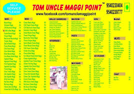Tom Uncle's Maggi Point