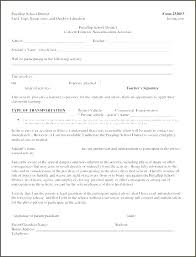 School Field Trip Permission Form Template Lovely Field Trip Form Template Permission Slip Templates