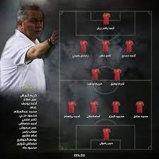 """المنتخب الأولمبى يهاجم أمريكا بـ""""رمضان صبحى وأحمد ياسر ريان"""" - اليوم السابع"""