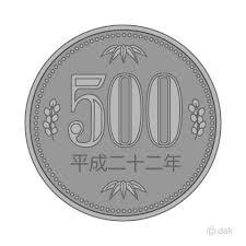 500円玉硬貨の無料イラスト素材イラストイメージ
