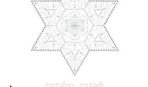 Jewish Symbols Coloring Pages For Adults Animals Acnee