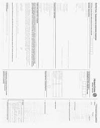 Анализ и структура активных операций проводимых в Московском  Анализ и структура активных операций проводимых в Московском филиале ОАО АКБ Росбанк а также технология их осуществления