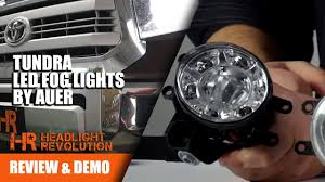 2008 Toyota Sequoia Fog Lights 2 In 1 Led Fog Lights For Toyota Tundra From Auer Automotive Review And Install