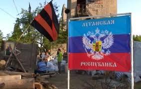 На Луганщині за матеріалами СБУ судитимуть учасників антиконституційного «референдуму»