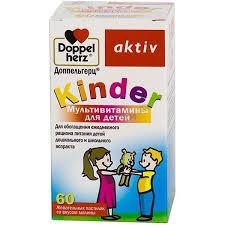 <b>Doppelherz</b> (<b>Доппельгерц</b>) Activ <b>Kinder Мультивитамины</b> для ...