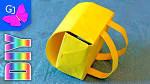 Как сделать из оригами портфель