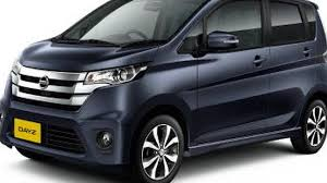 new car launches in japanNissan and Mitsubishi jointly launch new Japanonly kei cars