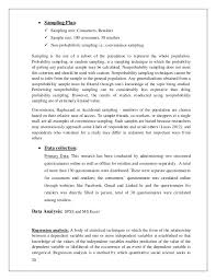 examples of explanatory essays wuthering heights essays on love essay advisor essay example on corporate social responsibility