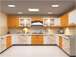 Small Picture Interior Design Kitchen Home Design