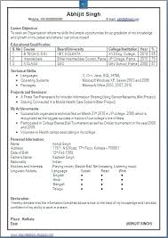 Resume Format For Freshers Engineers Computer Science Gentileforda Com