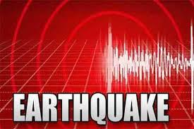 Islamabad earthquake latest breaking news and updates, information, look at maps, watch videos and view photos and more. History Of Earthquakes In Pakistan Pakistan Dunya News