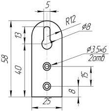 Отчет по практике Слесарные механические демонтажно монтажные  Какой применялся инструмент спиральные сверла штангенциркуль слесарные напильники линейка метрическая молоток сверлильный станок угольник