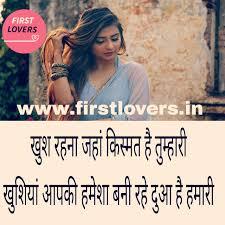 very sad shayri very sad shayari in hindi romantic shayari