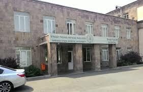 Подробный отчет подготовки и прохождения интервью в Ереване dv Итак за неделю до интервью мы пришли в muratsan medical university находящийся по адресу ул Мурацан 114 Вот так это выглядит наяву