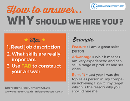 why should we hire you interview question helpful tip on answering the most frequent interview question why