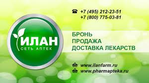 Урьяж (<b>Uriage</b>) – Каталог лекарств – Поиск лекарства в аптеках ...