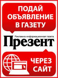 Купить диплом и заказать курсовую работу в Тольятти на ru Написание курсовых дипломных работ