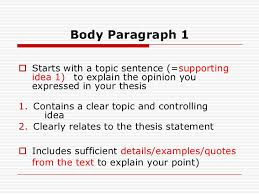 how to write a reaction response paper  19