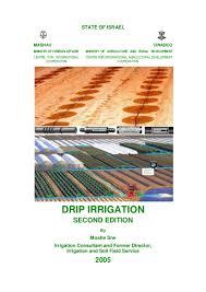 Trickle Irrigation Systems Design Drip Irrigation Handbook 2005