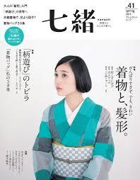 林田岬優がかわいい2016年は女優としても活躍画像 Ciatrシアター