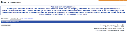 Ливанову от Леванова Власть жж рф Снимок экрана 2013 03 21 в 17 11 50