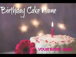 Birthday Cake Name Youtube