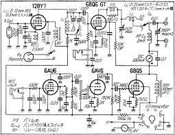 xantrex wiring diagram auto electrical wiring diagram related xantrex wiring diagram