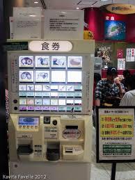 Salad Vending Machine Japan Custom Vending Machine Ordering In Japan Kavey Eats