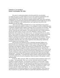 graduate school essay examples med samples persuasive   graduate school essay examples med samples persuasive uniforms essays for college admission high admissio persuasive essay