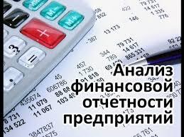 Бухгалтерский баланс и отчёт о финансовых результатах предприятия  Курсовая работа на тему Бухгалтерский баланс и отчет о финансовых результатах Предприятие находится на УСНД 6 и занимается оценочными