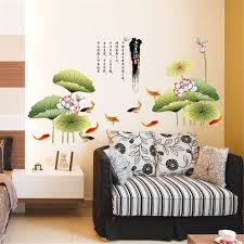elegant traditional chinese style lotus pond carp poetry wall decals living room bedroom removable wall bedroom furniture sticker style