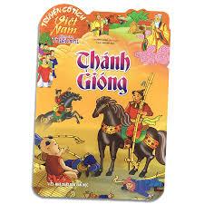 Sách - Truyện cổ tích Việt Nam dành cho thiếu nhi - Thánh Gióng