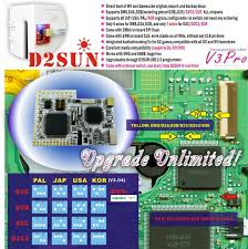 d2sun universal 6 wires modchip for all nintendo wii the new 6 wires install diagram for d2sun v3pro