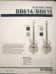 cheap yamaha bass guitar yamaha bass guitar deals on line at get quotations · yamaha bb614 bb615 4 and 5 string bass guitar service manual and parts lis