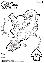 Pics Of Sonic Blaze Coloring Pages The Cat Stunning Stock Photos Hd