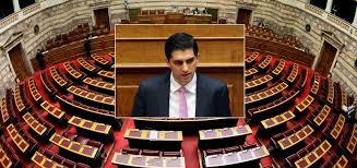 Image result for Χρίστος Δήμας