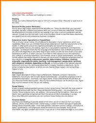 resume with profile statement 3 resume profile statement appeal leter