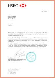 International Letter Format Reference Letter For Bank 8 Bank